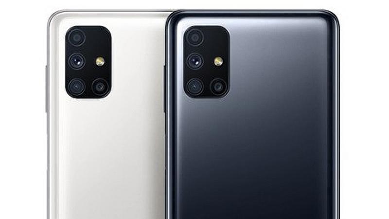 Galaxy M51: novo celular da Samsung tem bateria de 7000mAh e quatro câmeras
